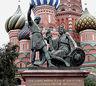 240px-Moskva_plastika_kniezata_Dmitrija_Michajlovica_Požarskeho11.jpg