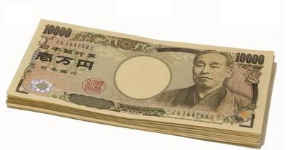 1.5.3 Основные валюты Форекс. Японская йена
